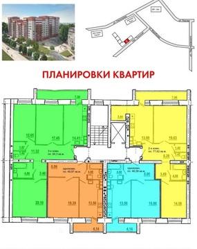 Просторная 1к квартира рядом с ул.Черняховского - Фото 3