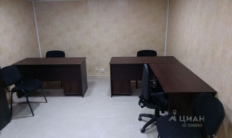 Офис в Москва ул. Каховка, 11с1 (42.0 м) - Фото 2