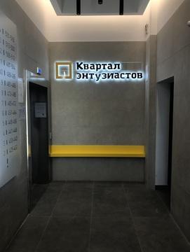 """2х-комнатная квартира в ЖК """"Квартал Энтузиастов"""" - Фото 1"""