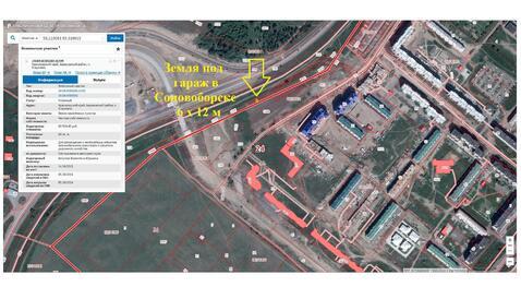 Продам земельный участок под строительство гаража г.Сосновоборск - Фото 1