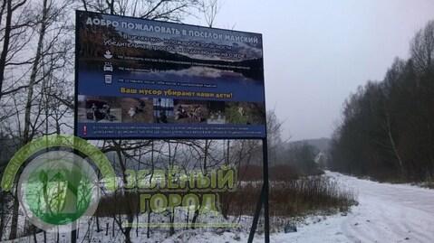Продажа участка, Светлогорск, Светлогорский район, Дубовая аллея №9 - Фото 3