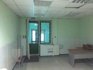 Продажа офиса, Нижневартовск, Ул. Интернациональная - Фото 2