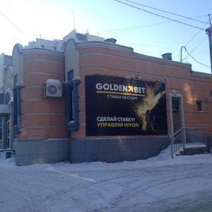 Продажа торгового помещения, Челябинск, Челябинск - Фото 4