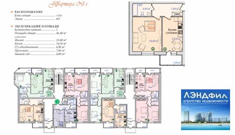 2 комнатная квартира в п. Юбилейный, Исаева, 20 б - Фото 4
