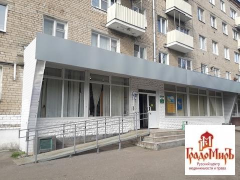 Сдается торговое помещение, Сергиев Посад г, 275м2 - Фото 1
