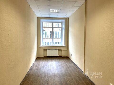 Офис в Новосибирская область, Новосибирск ул. Максима Горького, 39 . - Фото 1