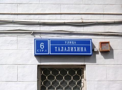 Продам 3 ком.квартиру в Таганском районе - Фото 5