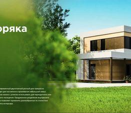 Продажа дома, Благовещенск, Ул. Зейская - Фото 1