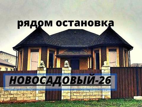 Объявление №65231443: Продажа дома. Белгород