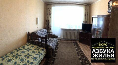 2-к квартира на Новой 6 за 1.2 млн руб - Фото 3