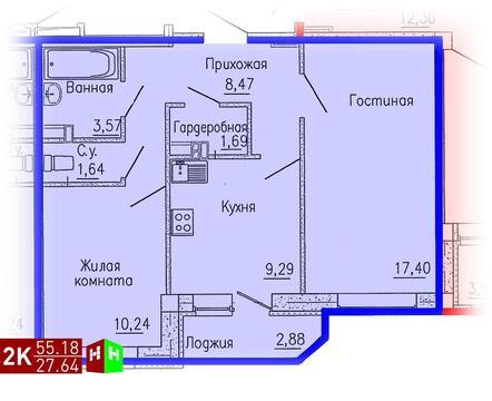 2 593 460 Руб., Продажа двухкомнатная квартира 55.18м2 в ЖК Кольцовский дворик дом 1. ., Купить квартиру в Екатеринбурге по недорогой цене, ID объекта - 315127570 - Фото 1