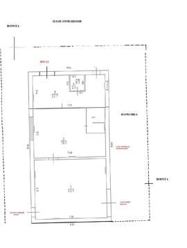 Продается отдельно стоящее здание общей площадью 111 кв.м. - Фото 3