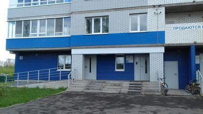 Продажа псн, Ижевск, Ул. Авангардная - Фото 2
