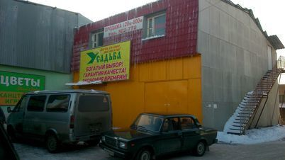 Продажа псн, Курск, Ул. Республиканская - Фото 1