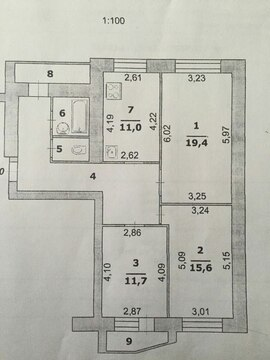 Продажа 3-К квартиры В кирпичном доме В центре белгорода - Фото 2