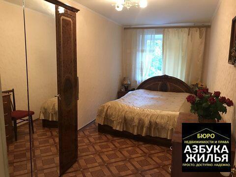Продажа 2-к квартиры на 50 лет ссср 6 за 1.27 млн руб - Фото 2