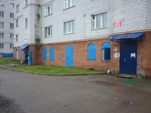 Офисное помещение 103 м2 (отделка), 1 линия (по ул.Чернышевского), юзр - Фото 2