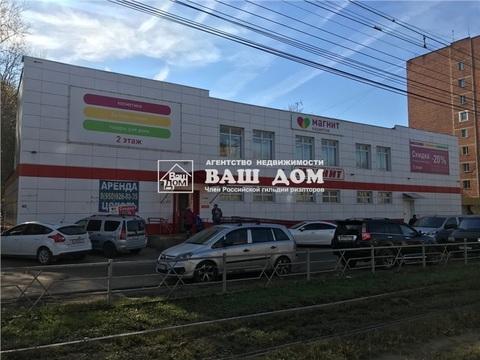 Здание с арендатором Магнит на Металлургов 73а - Фото 1