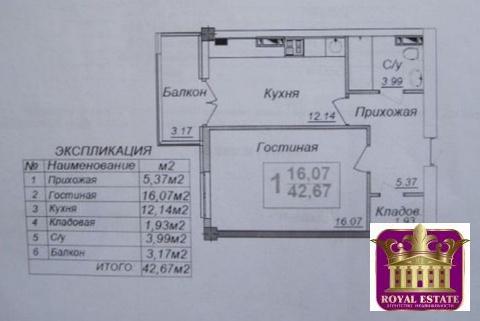 Продажа квартиры, Симферополь, Ул. Крылова - Фото 2