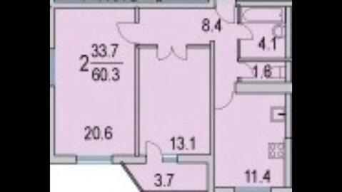 Купить практичную квартиру в монолитном доме с ремонтом. - Фото 2