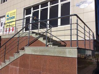 Аренда офиса, Ессентуки, Ул. Пятигорская - Фото 1