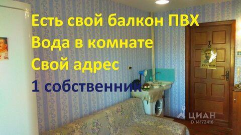 Продажа комнаты, Абакан, Ул. Островского - Фото 1