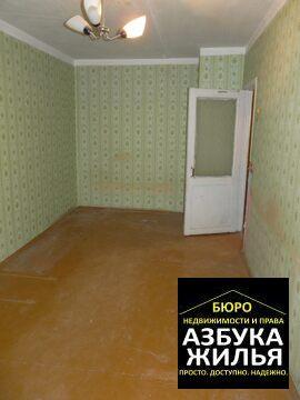 1-к квартира на Луговой 2 за 599 000 руб - Фото 4