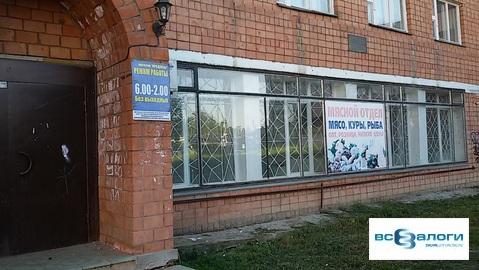 Продажа торгового помещения, Усть-Илимск, Дружбы Народов пр-кт. - Фото 3