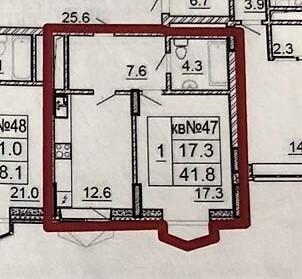 Продам 1-к квартиру, Москва г, улица Архитектора Щусева 2к1 - Фото 2