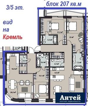 Продажа квартиры, м. Третьяковская, Малая Ордынка - Фото 4
