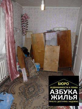 3-к квартира на 3 Интернационала 62 за 899 000 руб - Фото 2