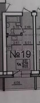 Объявление №66462847: Квартира 1 комн. Маркова, Березовый мкр., 250,