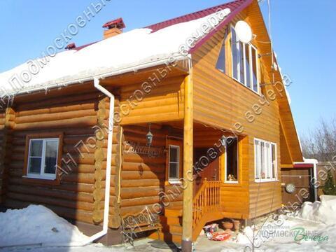 Симферопольское ш. 18 км от МКАД, Подольск, Коттедж 145 кв. м - Фото 1