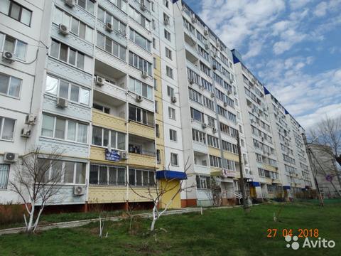 Энгельс Пролетарская 1 - Фото 1