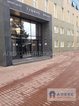 Аренда офиса 82 м2 м. Тушинская в бизнес-центре класса В в . - Фото 1