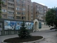 Продам 1-комнатную квартиру 39 кв.м в Советском районе г.Самара ! - Фото 1
