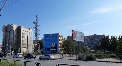 Продажа участка, Астрахань, Березовский пер. - Фото 1