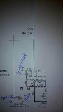 Полдома 125 м2 (земли 4 сот) Дзержинский район - Фото 4