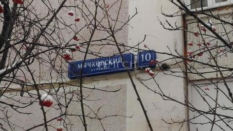 Продажа квартиры, Мячковский б-р. - Фото 4