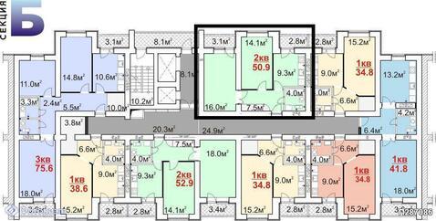 Квартира 2-комнатная в новостройке Энгельс, ул Трудовая, Купить квартиру в Энгельсе по недорогой цене, ID объекта - 315017556 - Фото 1
