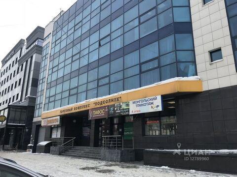 Продажа псн, Новосибирск, м. Площадь Маркса, Ул. Ватутина - Фото 1