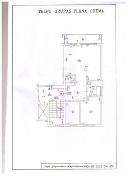 Продажа квартиры, Купить квартиру Рига, Латвия по недорогой цене, ID объекта - 313137054 - Фото 1
