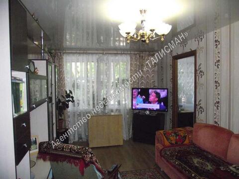 3-х комнатная квартира в районе Кислородной площади - Фото 1