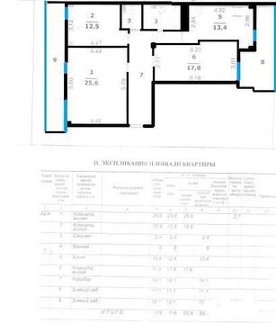 Трёхкомнатная квартира в центре города (пр-т. Гражднский,18) - Фото 2