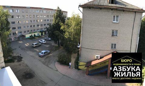 1-к квартира на 50 лет Октября 3 за 790 000 - Фото 4