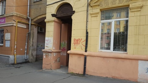 Продажа псн, Челябинск, Ул. Тимирязева - Фото 1