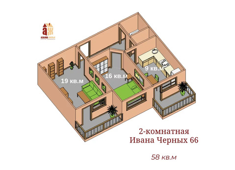 Объявление №51590251: Продаю 2 комн. квартиру. Томск, Ивана Черных ул., 66,