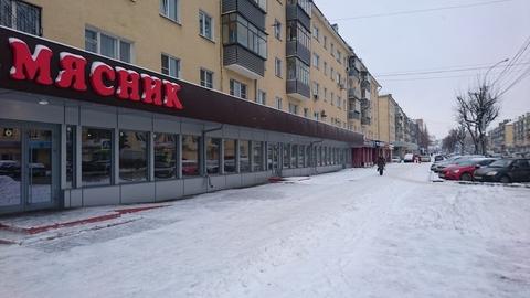 Коммерческая недвижимость Плеханова улица готовые офисные помещения Красноярская улица