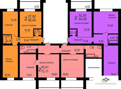 Продам 2-тную квартиру Мусы Джалиля пр14, 1эт, 74 кв.м.Цена 2180 т.р - Фото 2