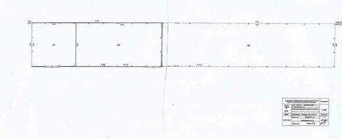 Аренда склада в Малоярославце Калужской области, 1293,3 кв. метра. - Фото 2